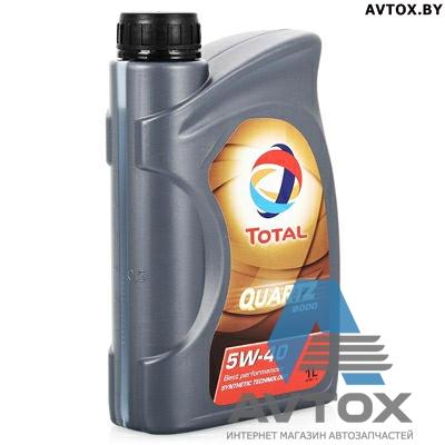Масло моторное Total QUARTZ 9000 ENERGY 5W-40, 166245, 1л