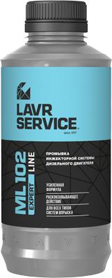 LN3523 LAVR SERVICE Промывка инжектора системы дизельного двигателя ML102 EXPERT LINE, 1000мл