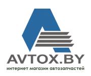 AVTOX.BY интернет магазин автозапчастей. Автозапчасти на Лещинского по Халве в рассрочку. Амортизаторы, пружины, ШРУС, полуоси, подшипники ступицы, ремни, ролики ГРМ, диски